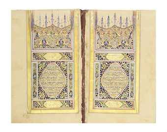 quran_ottoman_turkey_signed_mehmet_al_vasfi_dated_ah_1245_1829_30_ad_d5551072h