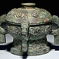 A very rare bronze ritual food vessel and cover,gui, early western zhou dynasty, 12th-11th century bc