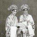 Ye Shen Lan et Du Jin Fang