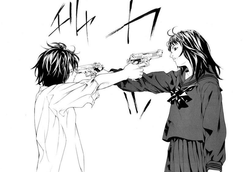 Canalblog Manga MPD Psycho Black11