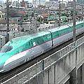 Webcam tôhoku shinkansen