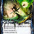 ¤ Spellpierce Altered ¤