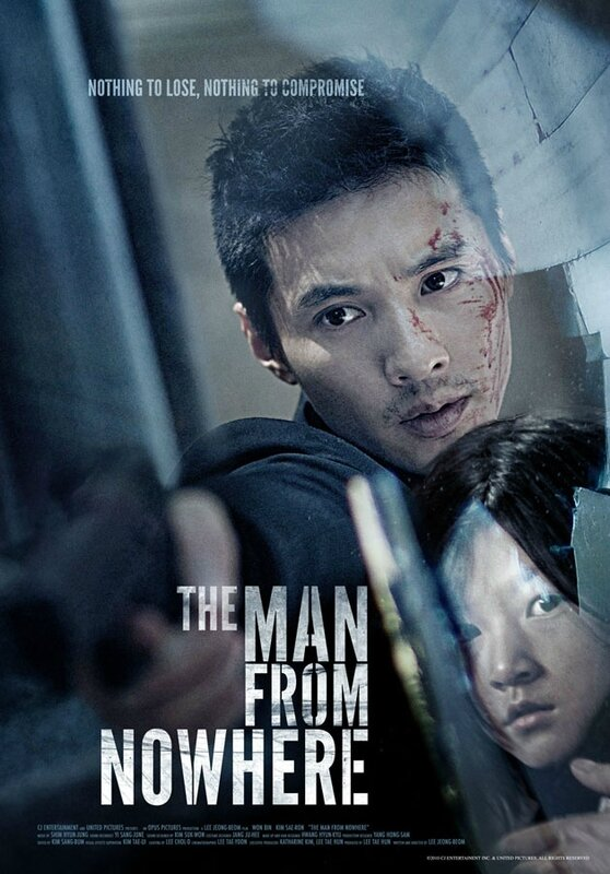the_man_from_nowhere_449383