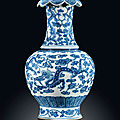 A blue and white 'nine dragon' vase, qianlong six-character seal mark in underglaze-blue and probably of the period (1736-1795)