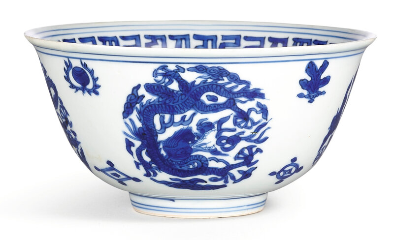 A Tibetan-inscribed blue and white 'Dragon medallion' bowl, mark and period of Wanli (1573-1619)