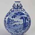 Flask with scenes of plowing and weaving. porcelain with underglaze blue. mark and period qianlong