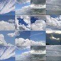Regard dans les nuages