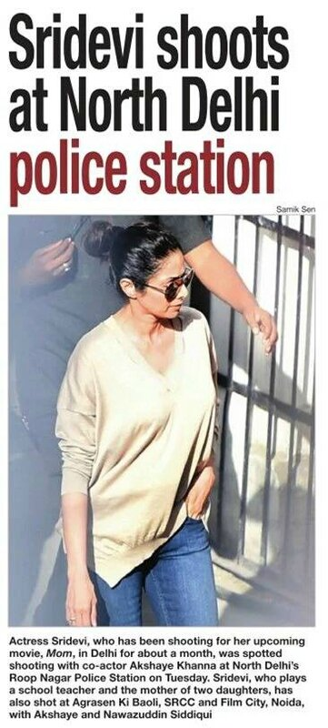Sridevi new movie MOM 1