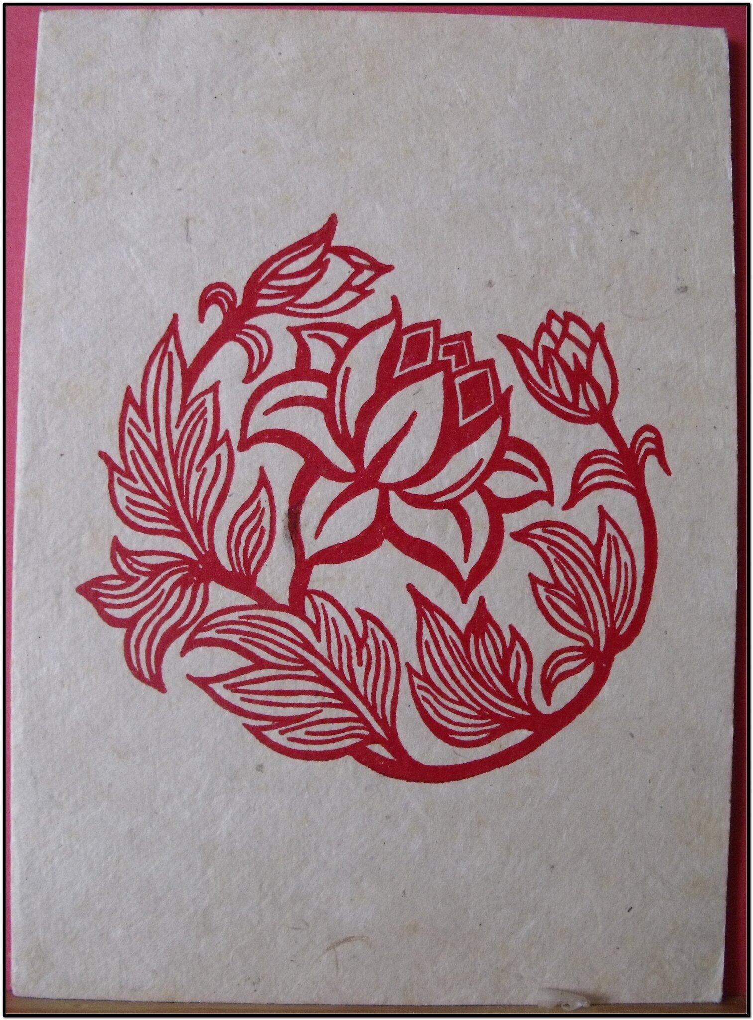 Lotus - écorce de Daphné