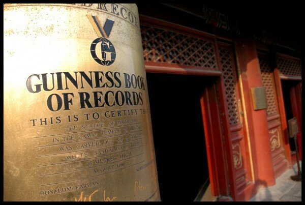 Guiness book