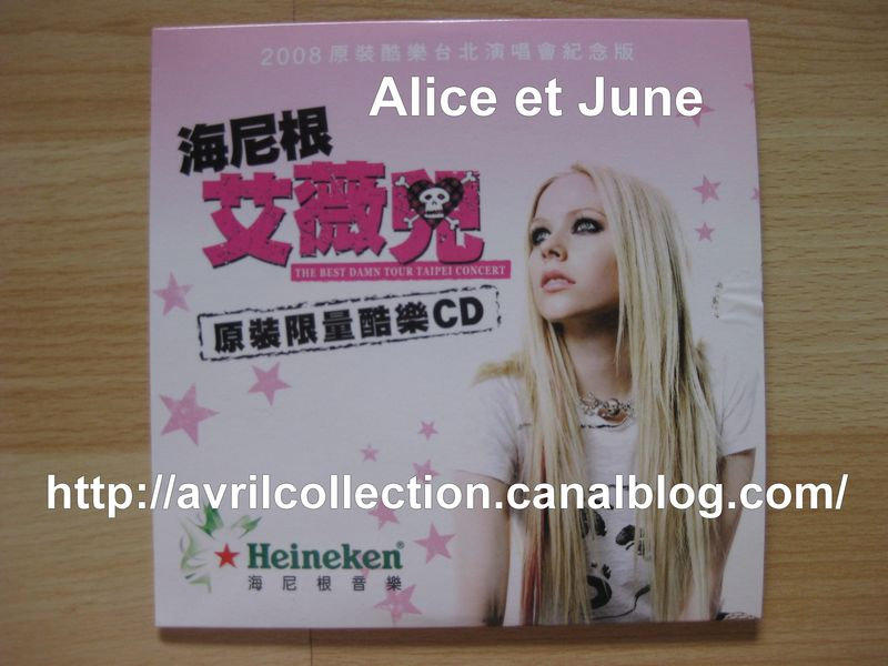 Produit Promotionnel Heineken - CD Promotionnel