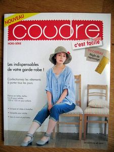 blog_couture