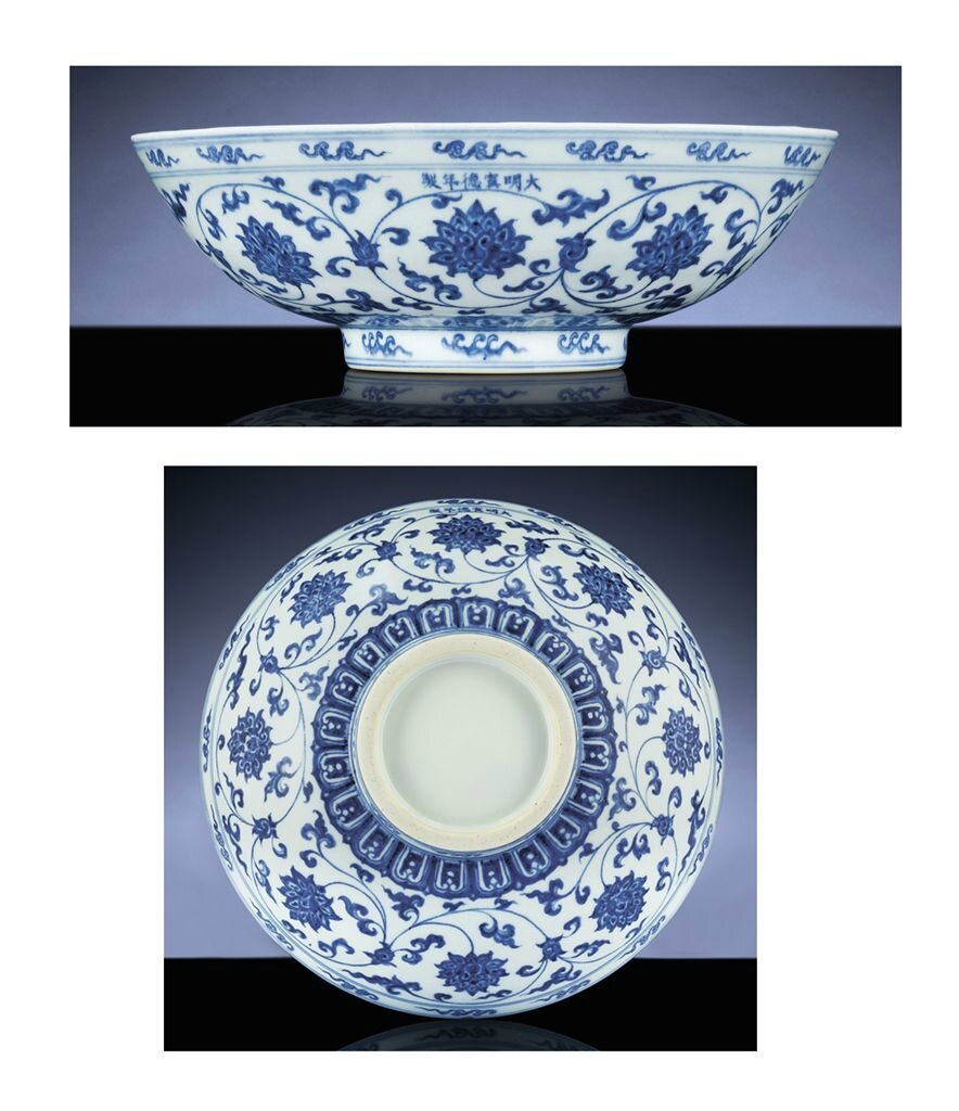 A fine and rare early Ming blue and white fruit bowl