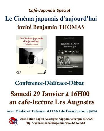 Cafe_Japonais_cinema_29012011