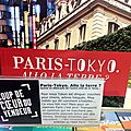 Le nouveau livre paris tokyo allo la terre est disponible dans toutes les bonnes librairies, à la fnac et sur amazon