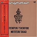 Toshi tsuchitori et mototeru takagi «origination» 1975