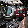 近鉄21020系アーバンライナーネクスト & 2680系, 鶴橋駅