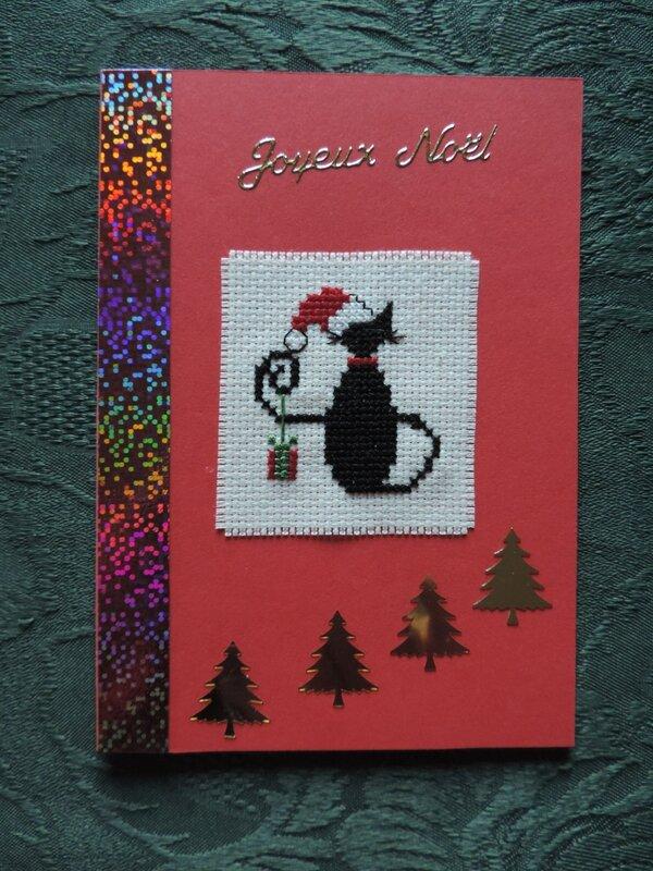 cartes de Noël (13)
