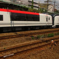 N'EX the chase on Tôkaidô line