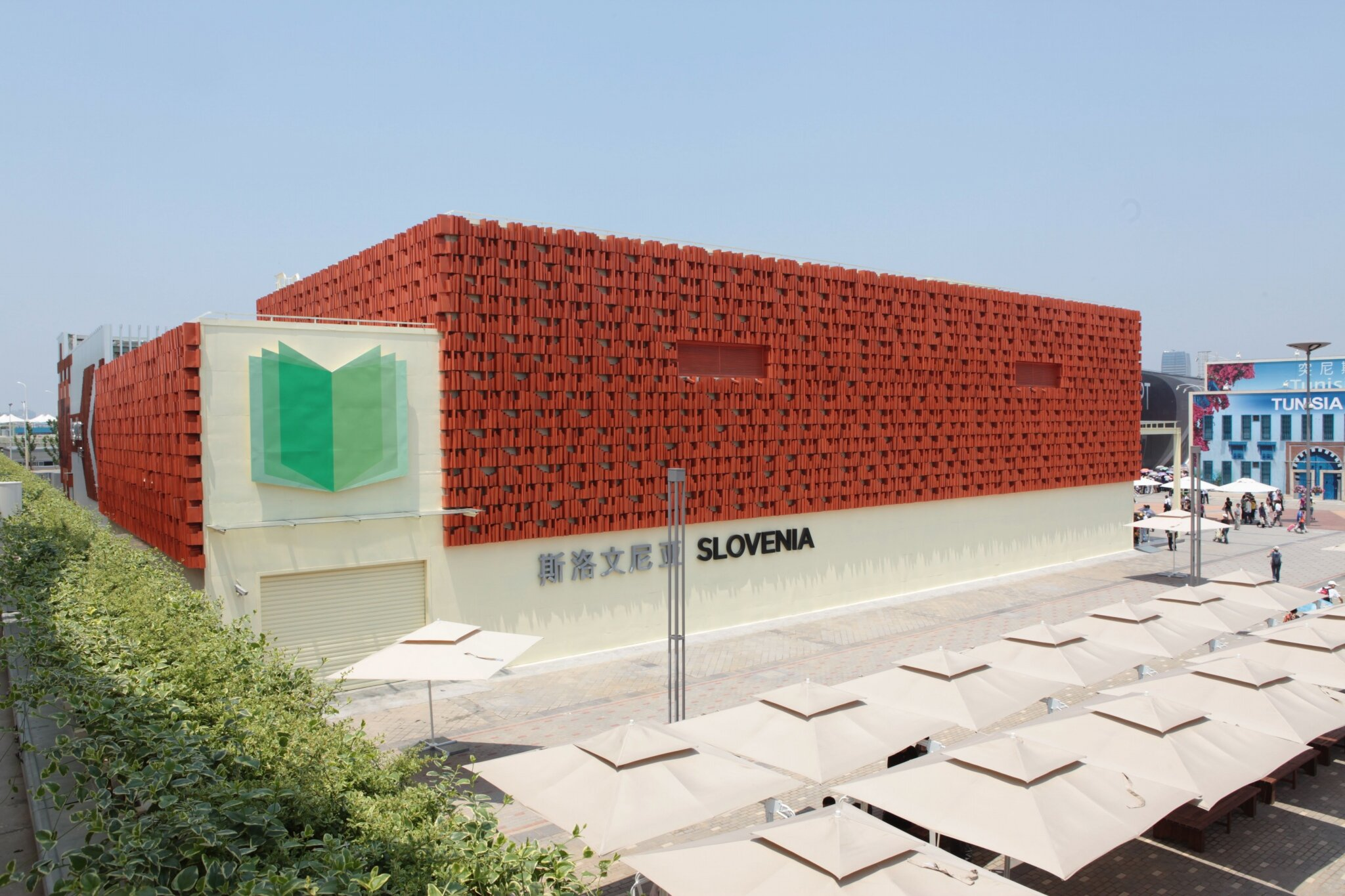 Pavillon de la Slovenie