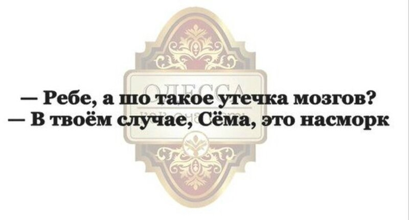 Odessa6
