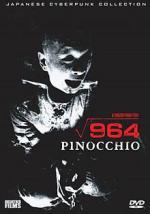 220px-964Pinocchio1991Poster