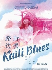 Kaili Blues affiche