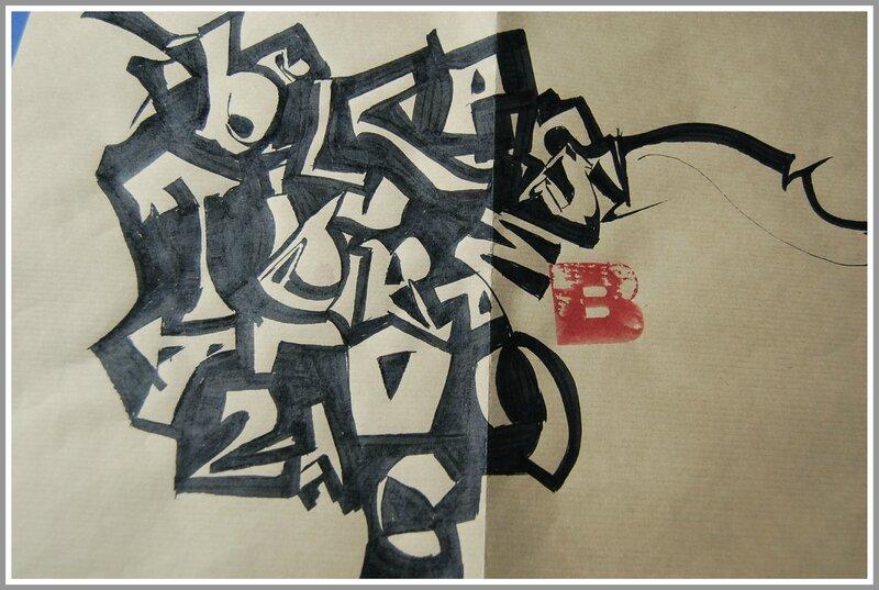 calligraphie 017