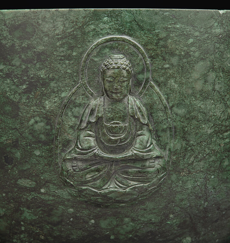 2019_NYR_16950_0844_003(a_rare_and_large_mottled_dark_green_jade_alms_bowl_qianlong_period)