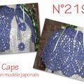 219_capejaponaise_ecureuil