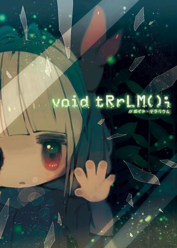 void-tRrLM-Void-Terrarium_2019_09-25-19_001
