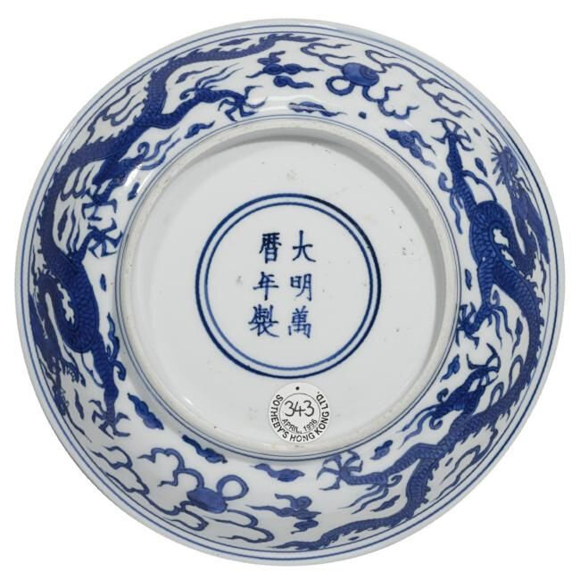 Lot 53. A blue and white saucer dish, Wanli Mark And Period (1573-1620); 18.6cm., 7 3/8 in., diam. Estimate 6,000—8,000 GBP. Lot Sold 34,850 GBP. Photo Sotheby's 2011