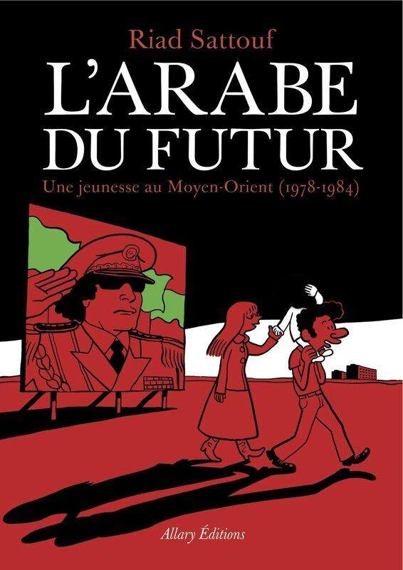 arabe-du-futur-BD