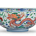 A wucai 'dragon and phoenix' bowl, yongzheng six-character mark in underglaze blue within a double circle and of the period