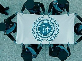 federation-flag-stid-s