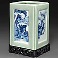 A blue and white and celadon-glazed square brush pot, qianlong seal mark in underglaze blue and probably of the period (1736-179