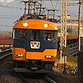 近鉄12200系 伊勢市駅 Ujiyamada~Iseshi