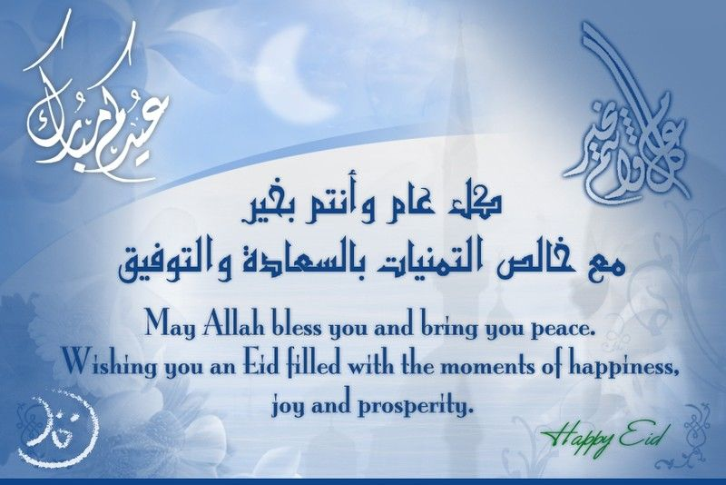 happy_aid