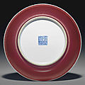 A copper-red-glazed dish, qianlong seal mark in underglaze blue and of the period (1736-1795)