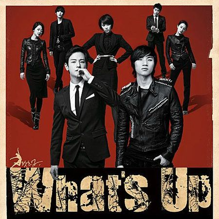 What-s-Up-Poster-2[1]