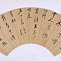 Dong qichang (1555-1636), calligraphie en forme d'éventail, dynastie ming (1368-1644), 2e moitié 16e siècle-1ère moitié 17e sièc
