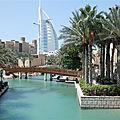Dubai, Burj al arabia