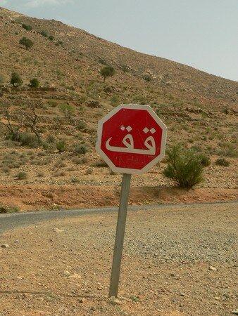 maroc__178_