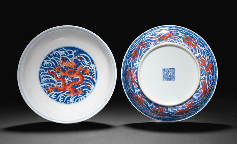 2014_NYR_02830_2153_000(a_pair_of_iron-red-decorated_blue_and_white_dragon_dishes_qianlong_sea)