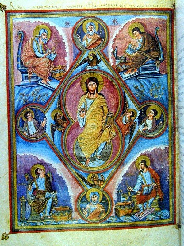 Christ entouré des évangélistes