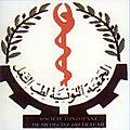 Société tunisienne de médecine du travail : 6ème congrés national de médecine du travail
