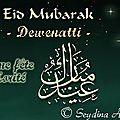 Aïd al'fitr et au revoir ramadan !
