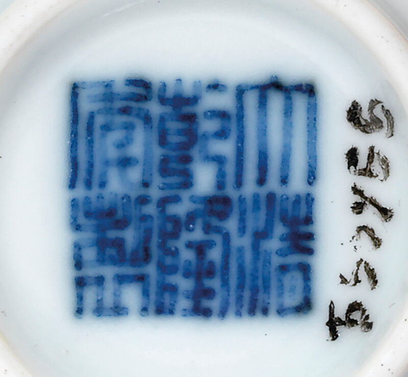 2019_CKS_17114_0176_002(a_pair_of_famille_verte_month_cups_qianlong_six-character_seal_marks_i)