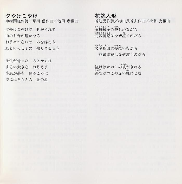Canalblog Cinema Tora san Chansons016 002