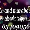 Maitre_SEMEDO